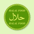 Halal products certified seal vector illustration this is file of eps format Stock Photos