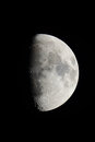 First quarter Moon Royalty Free Stock Photo