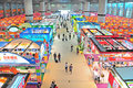 Hall 1.1 canton fair, china 2012 Royalty Free Stock Photo