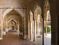 Hall in Alhambra Royalty Free Stock Photos