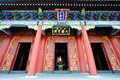 The hall of benevolence and longevity detail at summer palace beijing Royalty Free Stock Photography