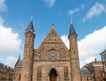 The Hall of Knights (Ridderzaal) in The Hague, Netherlands Royalty Free Stock Photo