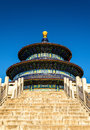 The Hall of Prayer for Good Harvests in Beijing Royalty Free Stock Photo