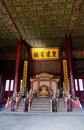 Hall of Preserving Harmony in Forbidden City Stock Photography