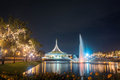 Hall Ratchamongkhon Suan Luang Rama 9 Park and Botanical Garden is the largest in Bangkok Royalty Free Stock Photo