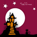 Halloween card illustration of a scary design Royalty Free Stock Images