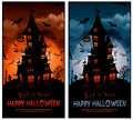 Halloween night background with haunted house and full moon Stock Photo