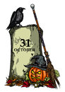 Halloween pumpkin jack o lantern tomb raven wit illustration symbols witches hat and broom on the fallen leaves vector graphic Royalty Free Stock Photos