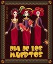 Halloween trick or treat day of dead zombie party invitation card dia de los muertos Stock Photo