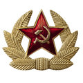 Hammer and Sickle Badge Royalty Free Stock Photos