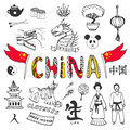 Hand drawn china icon collection set with asian culture symbol collection vector illustration Royalty Free Stock Images