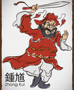 Hand Drawn Design with Traditional Zhong Kui Character, Vector Illustration