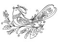Hand drawn illustration ukrainian folk style Royalty Free Stock Photography