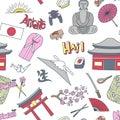 Hand drawn seamless pattern with Japan symbols - Kimono sakura flag buddha rice sushi stone garden rice origami geisha Royalty Free Stock Photo