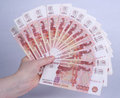 A hand holdong bank notes Royalty Free Stock Images