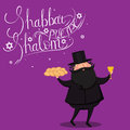 Hand written lettering with text Shabbat shalom and rabbi holding challah and cup.