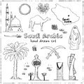 Handdrawn Illustration of Saudi Arabia Landmarks and icons with country English Arabic Modern doodle sketch vector