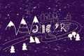 Handdrawn wander with doodle elements mountain and trees Royalty Free Stock Photo