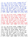 Handwritten letter Latin text Lorem ipsum Handwriting Calligraph Royalty Free Stock Photo