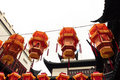 Hanging Chinese lanterns Royalty Free Stock Images