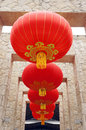 Hanging red lanterns Royalty Free Stock Photo