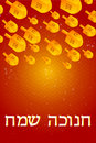 Hanukkah card with falling dreidel Royalty Free Stock Images