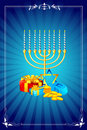 Hanukkah Celebration Royalty Free Stock Images