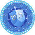 Hanukkah design with dreidel Royalty Free Stock Image