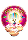 Hanukkah magic and miracles faith in god and jewish tradition Royalty Free Stock Photography