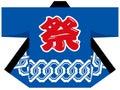 Happi coats for japanese festival Royalty Free Stock Photo
