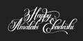 Happy amalaki ekadashi lettering inscription to indian holiday