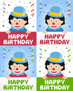 Happy birthday greeting card four versions funny little clown confetti streamers cute idea kids children birthday party Royalty Free Stock Photo