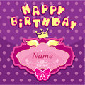 Happy birthday invitation card for girl with pri princess crown and frame Stock Photo