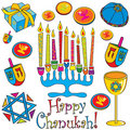 Happy Chanukah! Stock Images