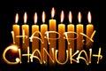 Happy Chanukah Royalty Free Stock Photo