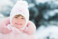 Happy child in winter park Royalty Free Stock Photography