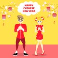 Happy chinese new year, asian culture festival concept with man and woman in red cheongsam and lantern Royalty Free Stock Photo