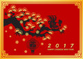 Happy chinese new year card chicken rooster on pine tree and lanterns chinese word mean happiness Royalty Free Stock Image