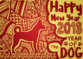 Happy Chinese new year card is Chinese Lantern and dog zodiac ,