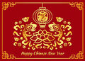 Happy Chinese new year card is gold Chinese word mean Happiness in lantern and koi fish and lotus  vector design Royalty Free Stock Photo