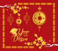 Happy Chinese new year 2018 card, Gold coin, year of the dog Royalty Free Stock Photo