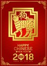 Happy Chinese new year 2018 card with Gold Dog zodiac china word mean dog  in frame on red background vector design Royalty Free Stock Photo