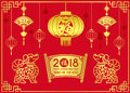 Happy Chinese new year card 2018 with Gold lanterns Hang and dog and fan Chinese word mean Good Fortune vector design Royalty Free Stock Photo