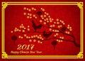 Happy Chinese New Year 2017 Ca...