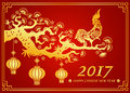 Happy Chinese new year 2017 card is lanterns and Gold Chicken rooster on tree