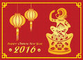 Happy Chinese new year 2016 card is  lanterns ,Gold monkey on china money Royalty Free Stock Photo