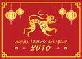 Happy Chinese new year 2016 card is  lanterns ,Gold monkey and chiness word is mean happiness Royalty Free Stock Photo