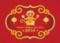 Happy Chinese new year 2016 card is lanterns ,Gold monkey holding money