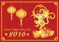 Happy Chinese New Year 2016 Ca...