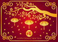 Happy Chinese new year card with lanterns Hang on branches in frame vector design